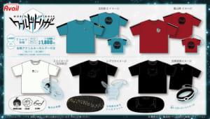 TVアニメ「ワールドトリガー」×「Avail」Tシャツ