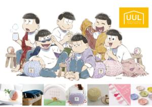 TVアニメ「おそ松さん」インテリア 描き下ろしイラスト