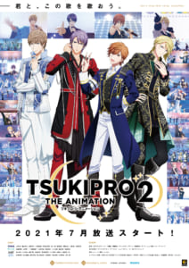 TVアニメ「TSUKIPRO THE ANIMATION 2」第一弾キービジュアル