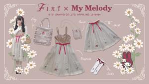 「サンリオ」マイメロディ×「F i.n.t」商品ラインナップ