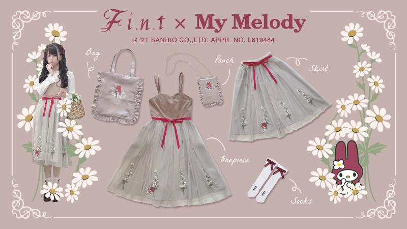 「サンリオ」×「F i.n.t」初コラボ!サテンやチュール&リボンやフラワー刺繍がかわいいアイテム多数