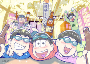 TVアニメ「おそ松さん」キャラクターデザイン・安彦英二さん 描きおろしイラスト