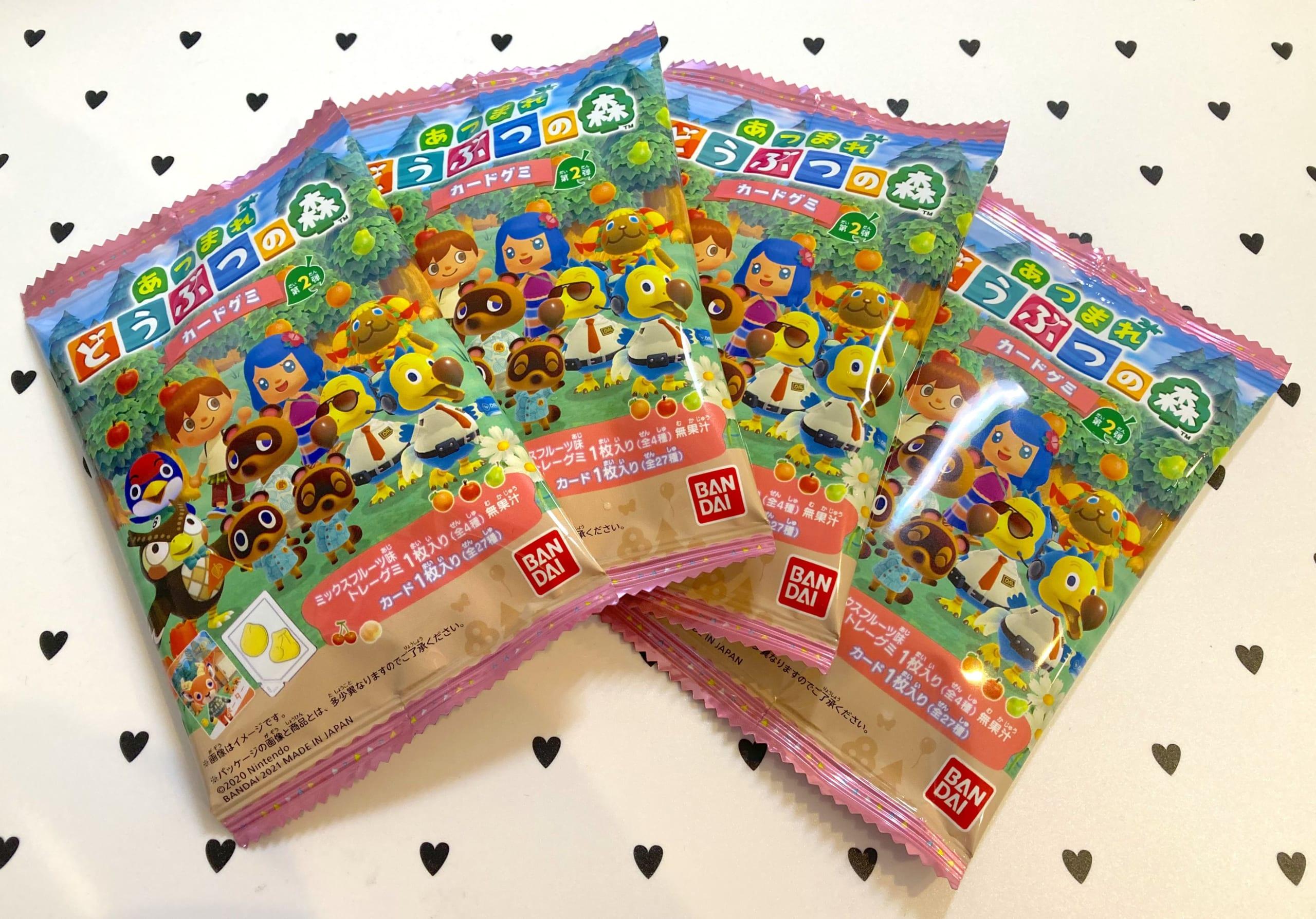 「あつ森」カードグミ第2弾本日発売!人気ランキング上位のアノ子がにじめん村にやってきた!