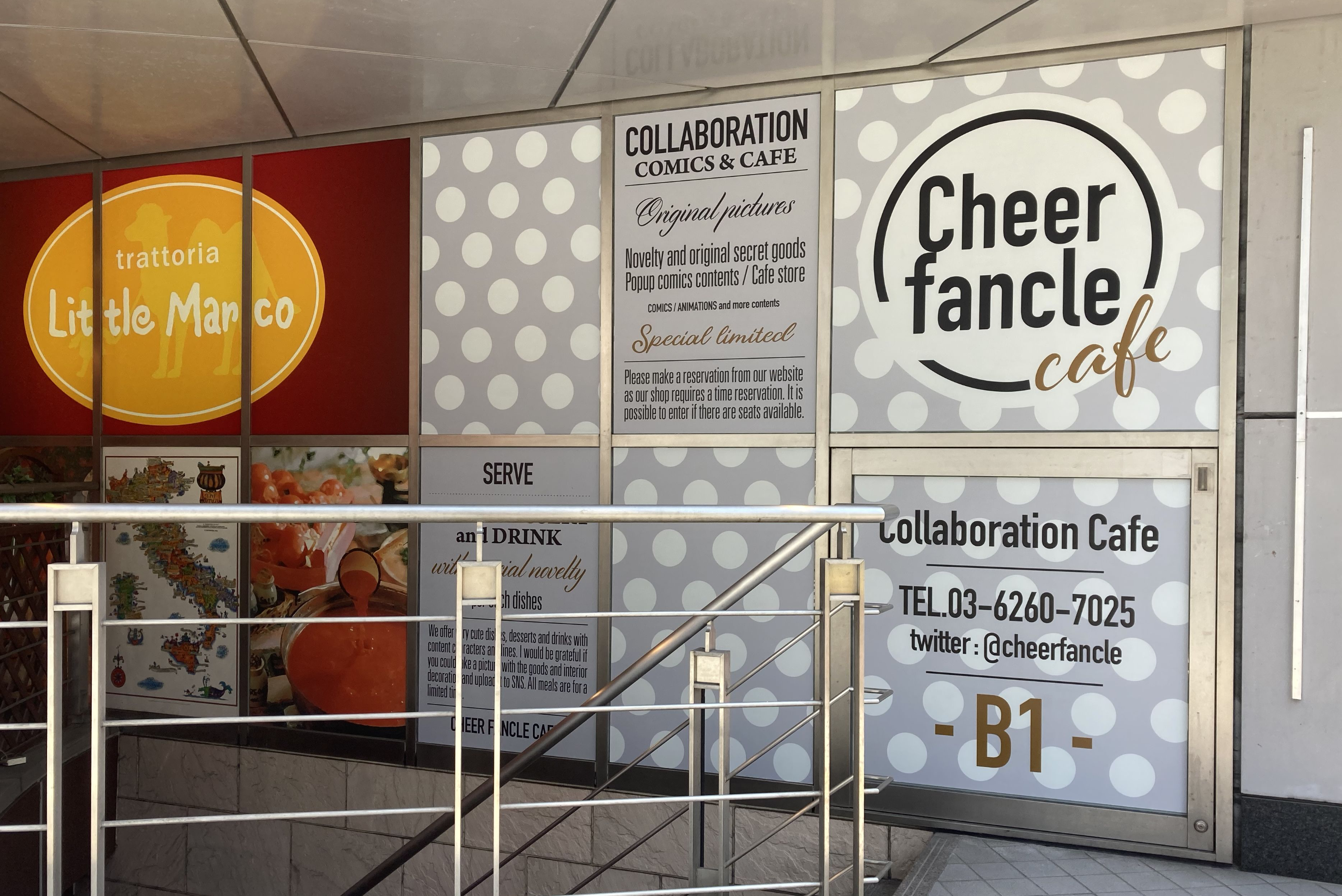 「Cheer fancle cafe」看板2