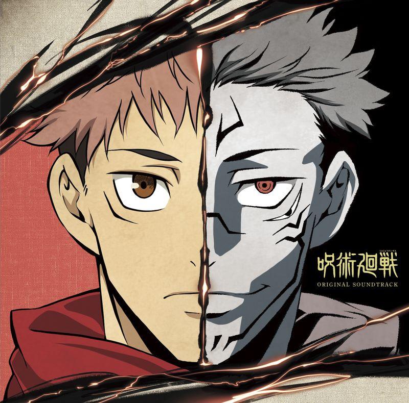 TVアニメ「呪術廻戦」オリジナルサウンドトラックCDジャケット
