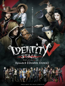 IdentityV STAGE episode2「Double Down」キービジュアル