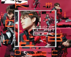 内田雄馬 8th シングル「Comin' Back」完全生産限定盤