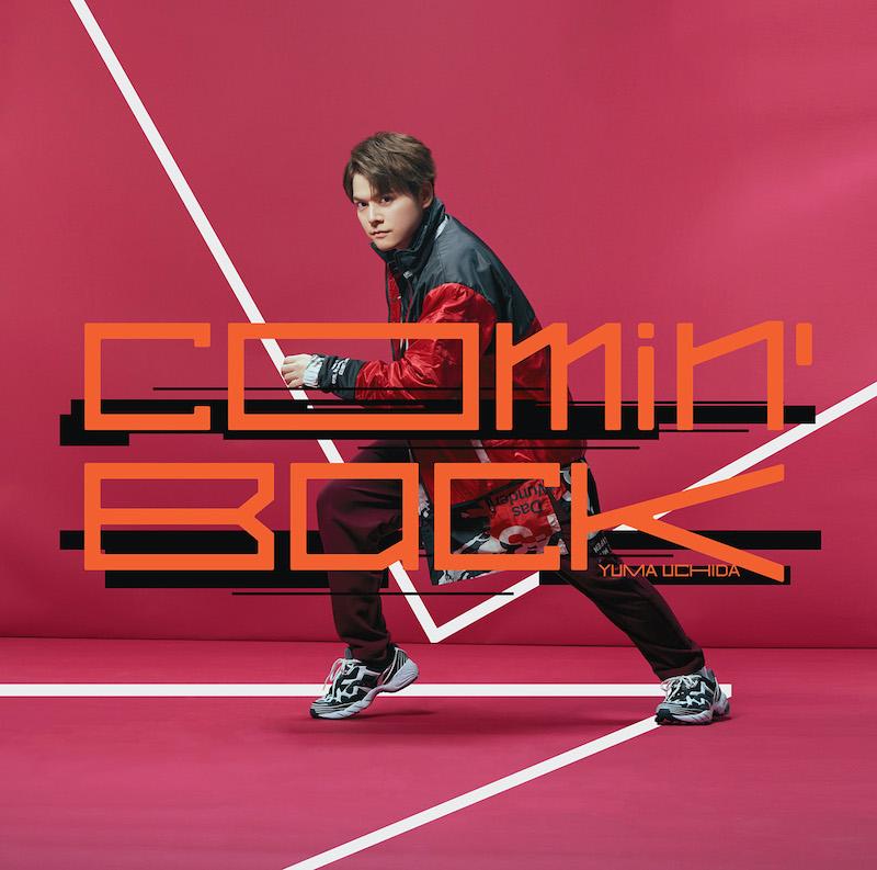 内田雄馬 8th シングル「Comin' Back」通常盤