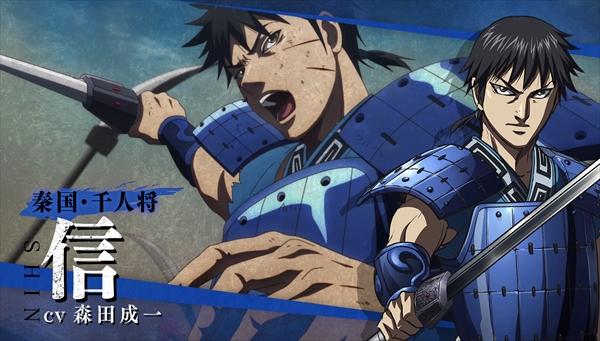 TVアニメ「キングダム」合従軍編に登場する武将たちのボイスが一挙に聞けるPV解禁