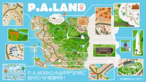 「P.A.LAND」