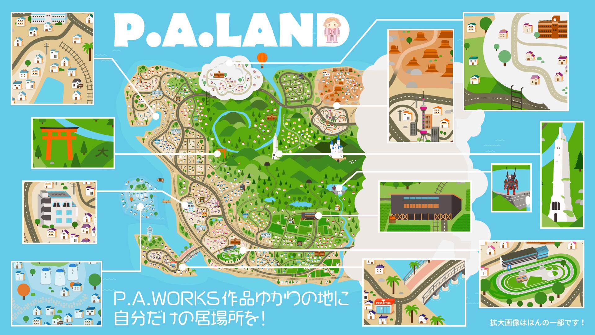アニメ制作会社・P.A.WORKS作品にゆかりのある場所を集めた架空の王国「P.A.LAND」WEB上にオープン!