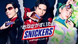 「スニッカーズ®モバイト」新Web CM 呂布カルマさん、木村昴さん、あっこゴリラさん