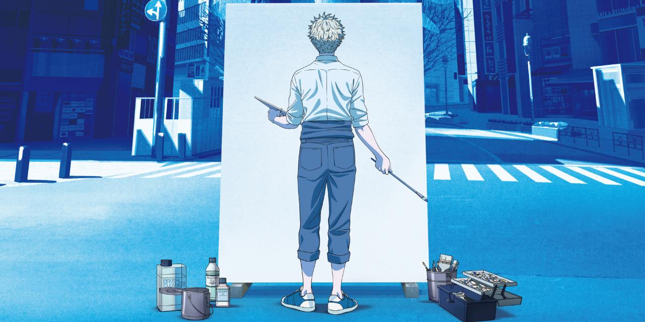 """美しくも厳しい美術の世界を描くアニメ「ブルーピリオド」""""青""""が印象的なティザービジュアル解禁"""