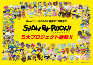 「Road to 2022!! 目指せ10周年‼︎SHOW BY ROCK!!5大プロジェクト‼︎」
