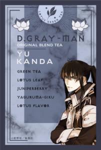 『D.Gray-man』ブレンドティー 神田ユウ