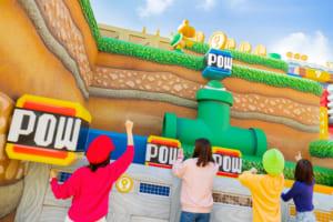 「スーパー・ニンテンドー・ワールド」【Key_Challenge】ねらえ!ノコノコ・POWブロックパンチ