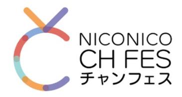「超声優祭2021」カワボ♡ステージ Presented by チャンフェス