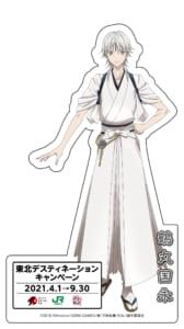 「東北デスティネーション」×アニメ続「刀剣乱舞-花丸-」等身大パネル 鶴丸