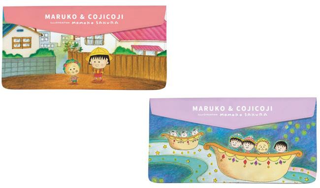 「まる子とコジコジストア」まる子とコジコジ レター型フラットマスクケース
