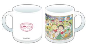 「まる子とコジコジストア」ガラスマグカップ