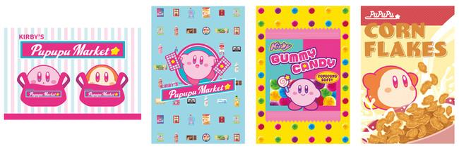 「KIRBY'S PUPUPU MARKET」お買い上げ特典:オリジナルポストカード