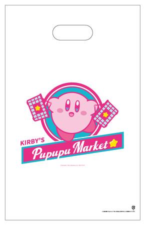 「KIRBY'S PUPUPU MARKET」ショッパー