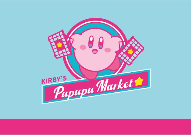 「星のカービィ」グッズを集めた常設店「KIRBY'S PUPUPU MARKET」2号店が原宿にオープン!