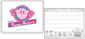 「KIRBY'S PUPUPU MARKET」お買い上げ特典:メモ入りBOX