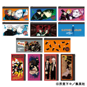「ジャンプフェアinアニメイト2021」『呪術廻戦』フルカラーポーチコレクション(全12種)