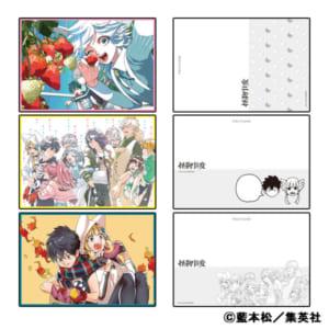 「ジャンプフェアinアニメイト2021」『怪物事変』ポストカード3枚セット(ブリリアントパレット)