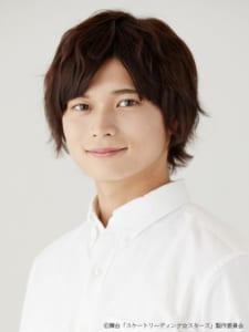 LIVE STAGE「スケートリーディング☆スターズ」望月雪光役:三橋かおるさん