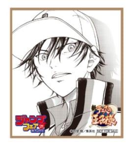 ジャンプフェアinアニメイト2021 特典色紙「新テニスの王子様」