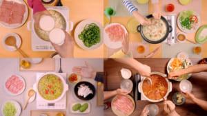 「ミツカン みんなのキッチンプロジェクト」