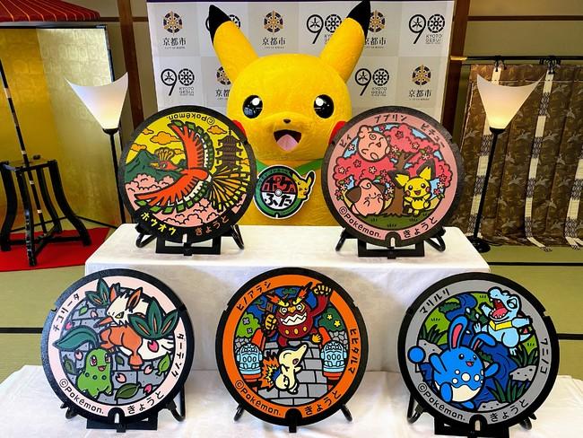 """「ポケモン」のマンホール""""ポケふた""""が京都に設置!伝説のポケモン・ホウオウら新たな5枚が追加"""