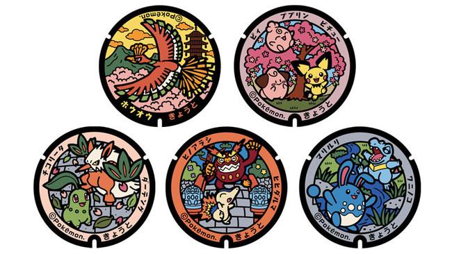 京都の「ポケふた」