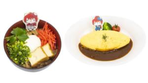 「るろうに剣心×HELLO KITTY」スイーツパラダイスコラボカフェ メニュー