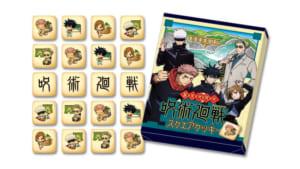 TVアニメ「呪術廻戦」ご当地グッズ スクエアクッキー