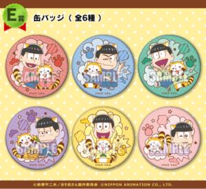 「ラス松さん」コレクション E賞: 缶バッジ(全6種)