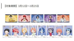 「弱虫ペダル GLORY LINE × Chugai Grace Cafe」注文特典:ポストカード