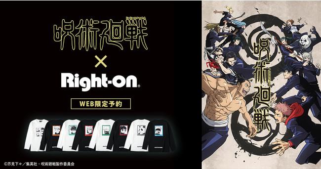 「呪術廻戦」×「ライトオン」コラボ第2弾が発売決定!キャラがプリントされたロンT&トートーバッグがラインナップ