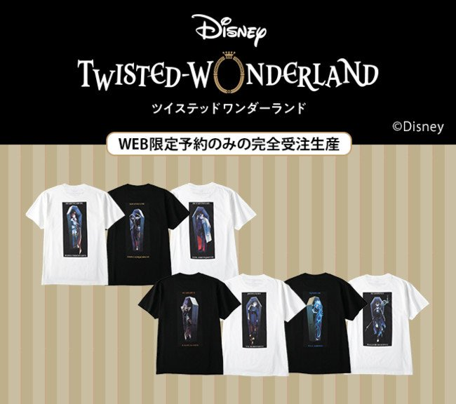 「ツイステ」×「ライトオン」寮長がプリントされたTシャツが受注販売で登場!ホワイト&ブラックの各2種
