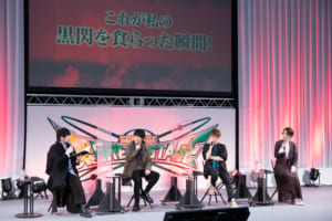 「AnimeJapan2021」TVアニメ「呪術廻戦」スペシャルステージ ステージ写真