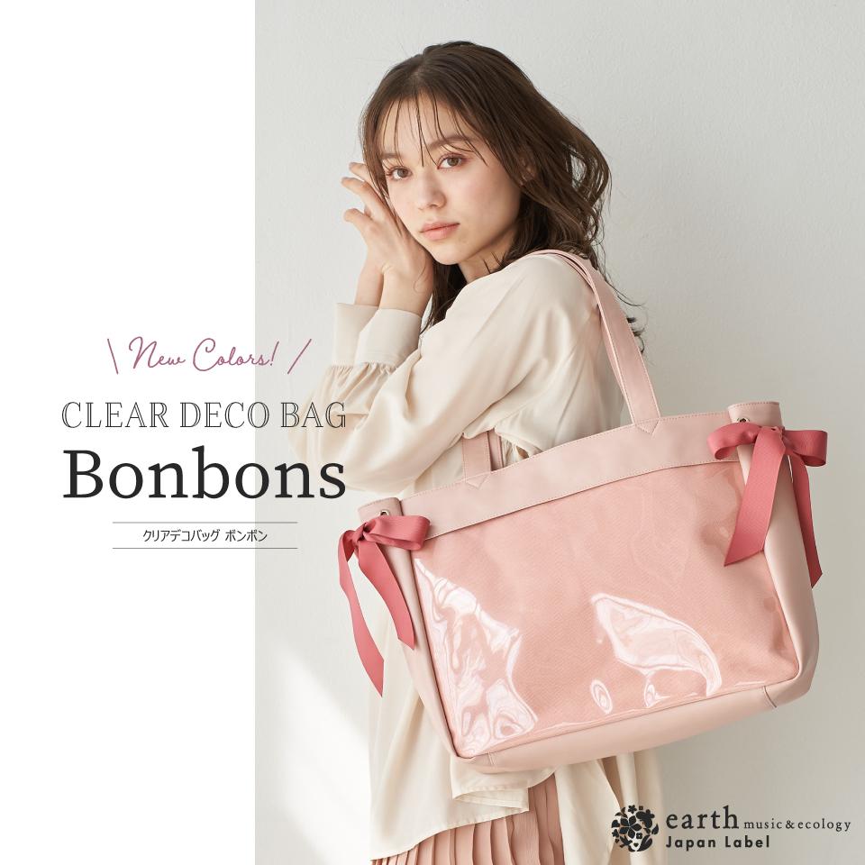 Japan Label オリジナル クリアデコバッグ Bonbons 新色 正方形バナー