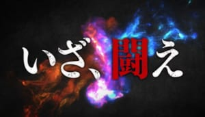 TVアニメ「キングダム」キャラクター大戦争PVカット②op