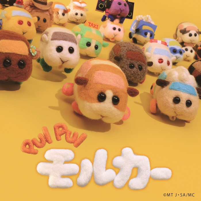 「PUI PUI モルカー オリジナルサウンドトラックアルバム」配信ジャケット