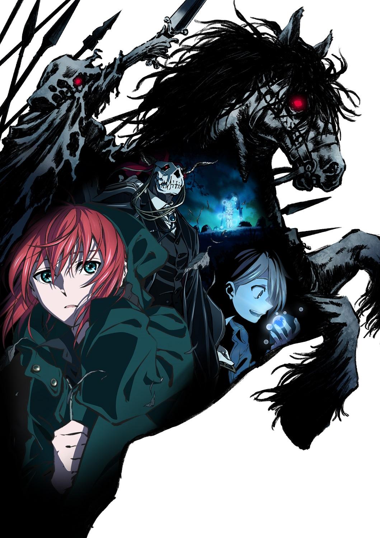 「魔法使いの嫁」完全新作エピソード「西の少年と青嵐の騎士」アニメーション制作決定!メインビジュアル&PV解禁