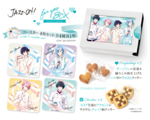 「JAZZ-ON! × OIOI Limited Shop」JAZZ-ON! for you Box(全1種)