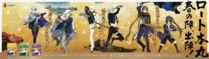 「刀剣乱舞」×「ロート製薬」巨大広告イメージ
