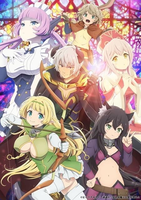TVアニメ「異世界魔王と召喚少女の奴隷魔術Ω」ビジュアル