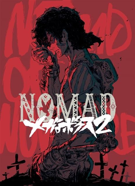 TVアニメ「NOMAD メガロボクス2」ビジュアル